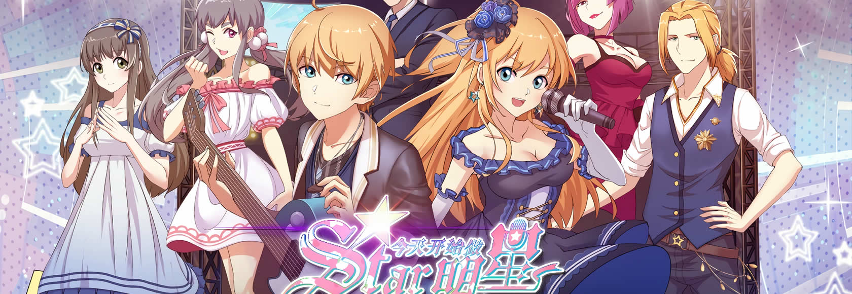Start to be a Star Today Episodio 10 Sub Español