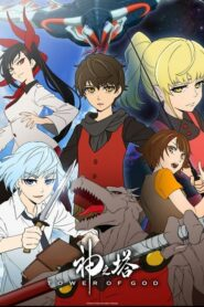 Tower of God Sub Español