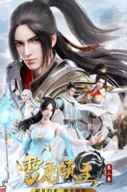 Lord Xue Ying Season 2