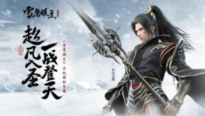 Lord Xue Ying 2 Episodio 11
